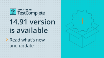 TestComplete1491.png